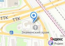 Компания «Храм Иконы Божей Матери Александра Хотовицкого» на карте