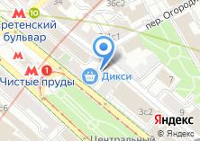 Компания «АКБ РФА» на карте