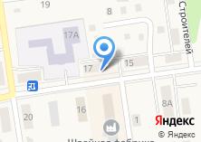 Компания «Магазин посуды и бытовой химии» на карте