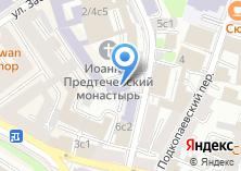 Компания «Свято-Владимирская общеобразовательная Православная школа» на карте