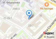Компания «Вета-Центр Тур» на карте