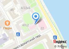 Компания «Центр гигиены и эпидемиологии на водном транспорте г. Москвы» на карте