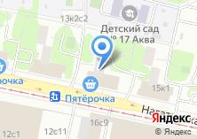 Компания «Мастерская бытовых услуг на Нагатинской» на карте