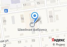 Компания «Нимфа» на карте