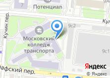 Компания «10 киловольт» на карте