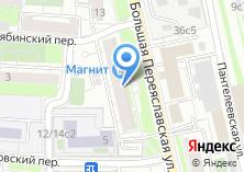 Компания «Прикладное Образование СНГ» на карте