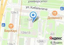 Компания «Домашняя энциклопедия для вас» на карте