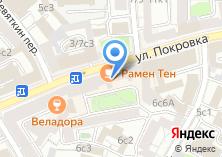 Компания «БизнесПРО» на карте