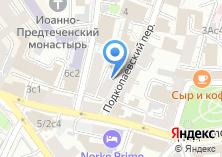 Компания «AK Consult» на карте