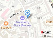 Компания «Киви.ру» на карте