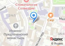 Компания «ЦентрРегион» на карте