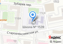 Компания «Гимназия №1539» на карте