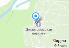 Компания «Храм Дмитрия Солунского» на карте