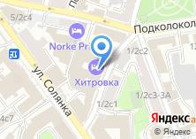 Компания «KV-Travel» на карте