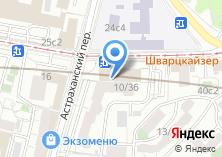 Компания «Да!» на карте