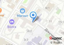 Компания «Союз грузинов в России» на карте