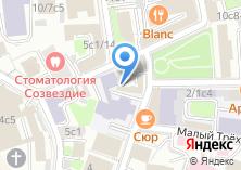 Компания «Реестр-РН» на карте