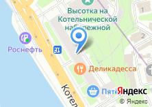 Компания «ИЛЛЮЗИОН» на карте