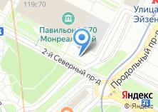 Компания «Fotomagaz.ru» на карте