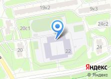 Компания «Средняя общеобразовательная школа №956» на карте