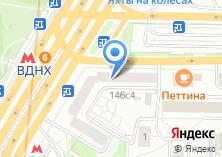 Компания «Пиявки ВДНХ купить +7 (926) 931-00-65» на карте