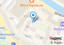 Компания «X-Power» на карте