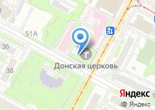 Компания «Храм в честь иконы Донской Божией Матери» на карте