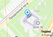 Компания «Школа-интернат №16» на карте