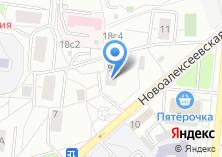 Компания «Bizmate» на карте