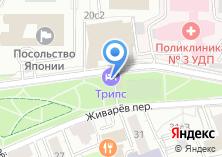 Компания «ТЕХМАШХОЛДИНГ» на карте