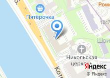 Компания «Российский союз промышленников и предпринимателей» на карте