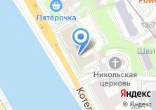 Компания «Юником» на карте