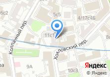 Компания «Сонико-Сервис» на карте