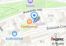 Компания «РемСтройЭкс» на карте