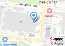 Компания «Алюмофото» на карте