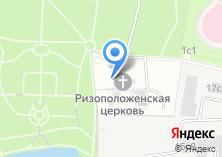 Компания «Часовня при Храме Положения Ризы Господней в Леоново» на карте