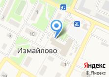 Компания «Почтовое отделение №142718» на карте