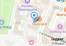 Компания «Vivaldi Plaza» на карте