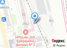 Компания «Городская психотерапевтическая поликлиника №223» на карте
