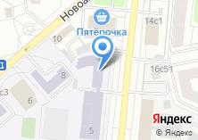 Компания «Специализированная школа-интернат №1» на карте