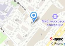 Компания «Департамент труда и занятости населения г. Москвы» на карте