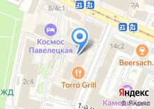 Компания «TORRO GRILL» на карте