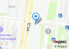 Компания «КарТрекСервис» на карте