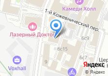 Компания «Синофарм» на карте