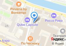 Компания «ИНГАЗПЕРЕРАБОТКА» на карте