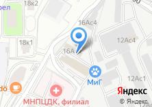 Компания «Айташ» на карте