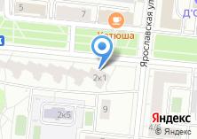 Компания «Podarok-Novorozhdennomu.ru» на карте