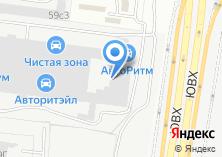 Компания «АВТОСМАРТ» на карте