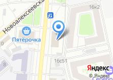 Компания «Арт-Керамика» на карте