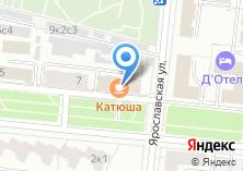Компания «Мультисервис» на карте